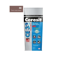 Затирка Ceresit CE33 №58 (Темно-коричневая) 2 кг.