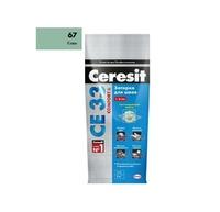 Затирка Ceresit CE33 №67 (Киви) 2 кг.