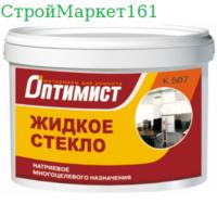"""Жидкое стекло К507 """"Отпимист"""" натриевое 6 кг."""