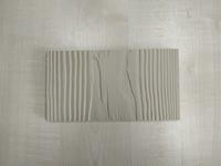 Сайдинг фиброцементный CEDRAL С11 (Золотой песок)